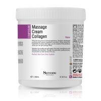 Massage Cream Collagen - Skindom