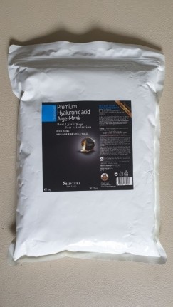 Premium Hyaluronic acid Alge-Mask - Mặt nạ Enzyme